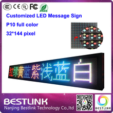 p10 outdoor full color led advertising billboared letreiro led open sign 32*144 pixel rgb led sign board led programmable sign