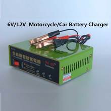 Buy Motorcycle Car Battery Charger Intelligent Pulse Repair Battery Charger 6V/12V 80AH Motorcycle charger Car Charger for $13.30 in AliExpress store