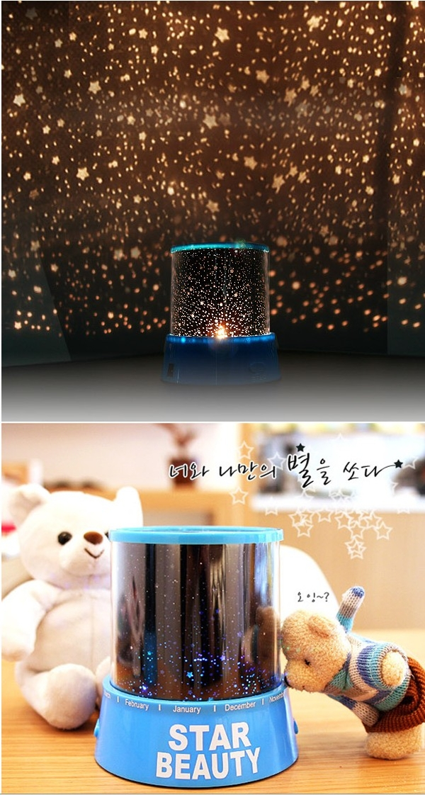 Night Star Sky LED Projector Light Christmas Valentines Gift<br><br>Aliexpress