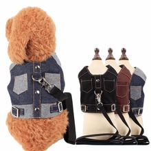 Hot Dog Cowboy Adjustable Harness Strap Pets Collar Jeans Pocket Out Door Dog Vest for Small Medium Dogs XS S M XL(China)