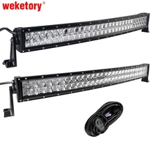 weketory 4D 5D 32 inch 300W Curved LED Work Light Bar for Tractor Boat OffRoad 4WD 4x4 Truck SUV ATV with Switch Wiring 12V 24v(China)