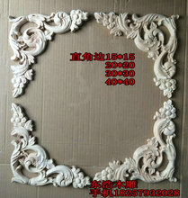Dongyang wood carving fashion applique solid wood furniture motif furniture cabinet decoration flower corner flower