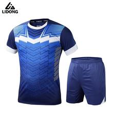 2017 New Arrival Maillot De Foot Breathable Football Jerseys Set Training Suits Men Soccer Uniforms Kits Team Sportswear Design(China)