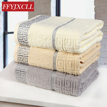 90*180cm Quick Dry Large 100%cotton Plaid Bath Towel Bath Gym Towel Family Towels bathroom wholesale(China)