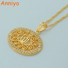Anniyo Gold Color Zirconia Allah Necklaces CZ Islam Product Jewelry Arab Muslim Pendant for Middle Eastern #038404(China)