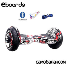 10.5 Inch Hoverboard Bluetooth Speaker Electric Giroskuter Gyroscooter Overboard Gyro Scooter Hover board Two Wheel Oxboard