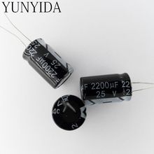 Aluminum electrolytic capacitor 25v 2200uf 10PCS(China)