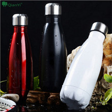 Qian Yi 500ML vacuum bottle Coke expansion bottle second generation stainless steel water bottle sports solid color outdoor(China)