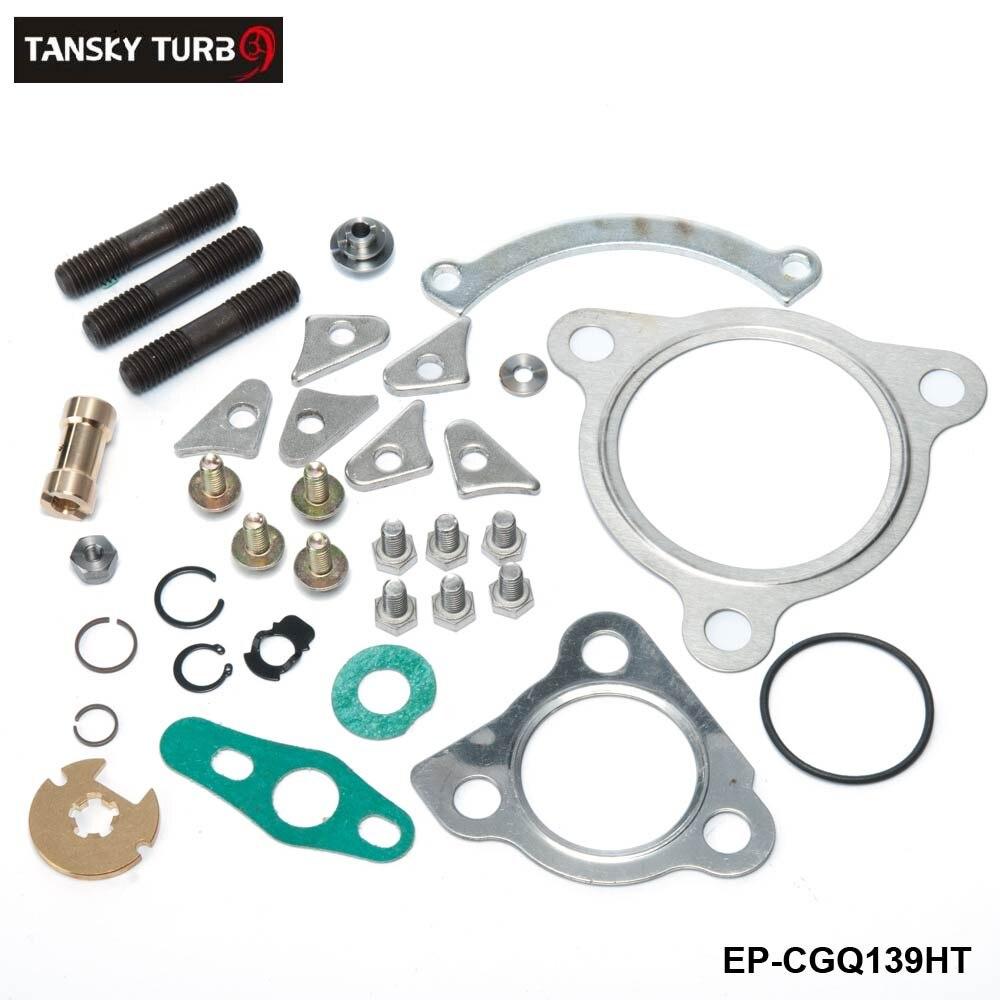 TANSKY - KKK K03 Turbocharger Turbo Charger Complete Gasket And Bolt Repair /Rebuilt Kit EP-CGQ139HT