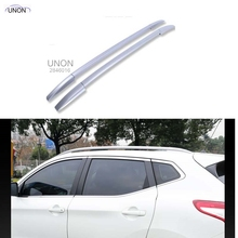 Roof Rack Side Rails Bars Luggage CarrierFor Nissan Qashqai J11 2014 2015 2016 Silver! car styling