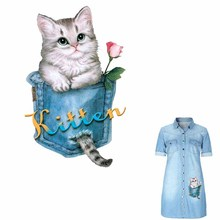 Cute Cat Patches For Clothes A-level Wahsbale Iron-on Transfers Easy Print On T-shirt Dresses Sweater By Household Irons
