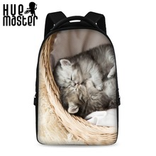 HUE MASTER 17 inch cute animal pattern school backpack youth boys girls laptop bag can store 15 inch computer casual backpacks