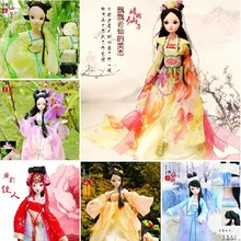 Togae Costume clothing Chinese doll chothes