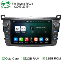 2GB RAM Octa Core Pure Android 6.0.1 DVD Car PC GPS Radio For Toyota RAV 4 2013 2014 2015 RAV4 With 4G WiFi DVR OBD Bluetooth