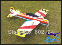 RC 3D airplane/RC MODEL HOBBY TOYS/-wingspan 1000mm hummer 3D plane(have kit set or pnp set ) EPP PLANE(China)