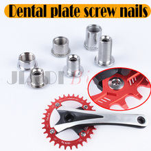 5Pair Bicycle Nail Plate Dental Plate Screws MTB Dead Coaster Road Bike Folding Bicycle Modified   Single-Disc Disc Screw Steel