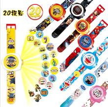 1pcs/set New Projection cartoon Electronic watch Children LED Digital Projection Wristwatches For kids Baby gift toys