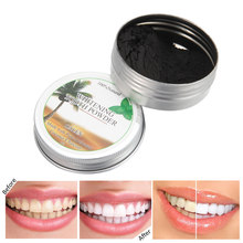 Teeth Whitening Powder Activated Coal Off Pure Whitening Tooth Powder 15g Tooth Whitening Oral Hygiene Product  FM88