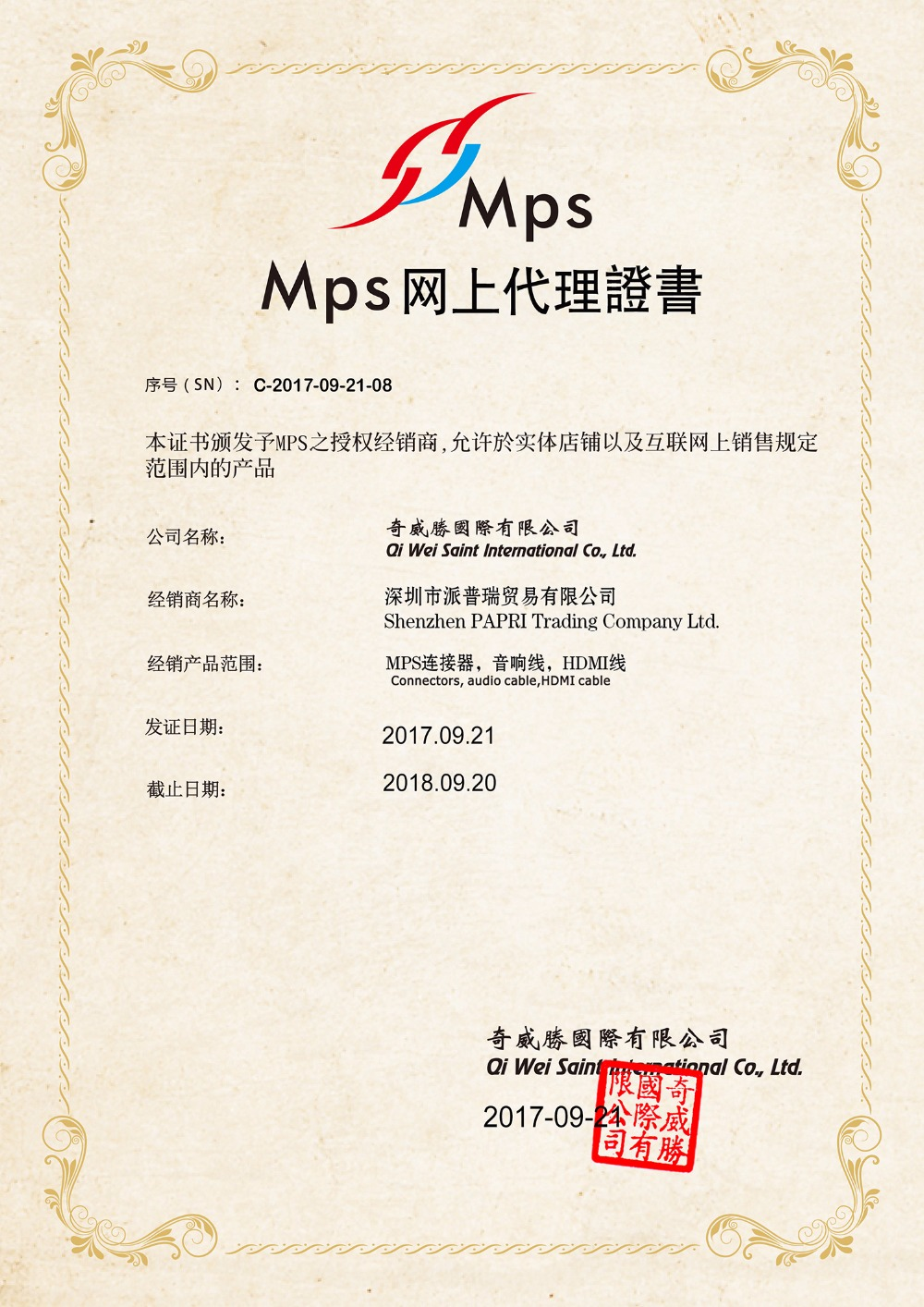 HIFI MPS X-9 99.999% OCC 6N Silver Plated headphone cable DIY earphone wire audio cable wire RCA Speaker audio cable 1M