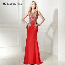 Buy engagement dresses red and get free shipping on AliExpress.com 420e510b33af
