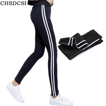 Buy CHSDCSI Elbows Fitness Casual Free Side Stripe Leggins Elastic Leggings Women Cotton Workout Legging Womens Skinny Pants for $11.80 in AliExpress store