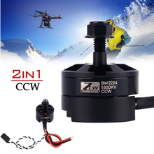 2204 For ZTW Black Widow 1900KV 18A CCW 2 in 1 Electric Motors Speed Control RC(China)