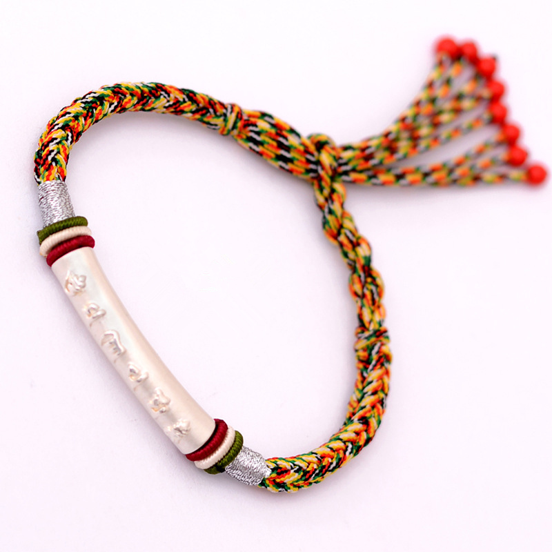 Traditional Colourful Tibetan Rope Bracelet