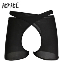 Buy 2017 Crotchless Open Butt Men's Sexy Lingerie Underwear Halves Underwear Underpants Boxer Shorts Wetlook Mens Gay Panties