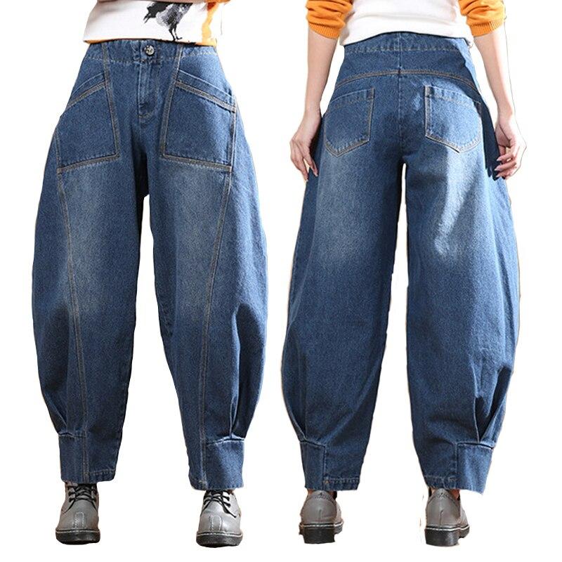 Monikubu Fashion Casual Big Plus Size Clothing Clothes Denim Jeans Pants Trousers For Womens Female FemininoÎäåæäà è àêñåññóàðû<br><br>