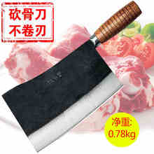 Free Shipping ZSZ High Quality Forged Kitchen Cut Big Bone Meat Knife Professional Hotel Chef Special Chopper Cooking Knife(China)