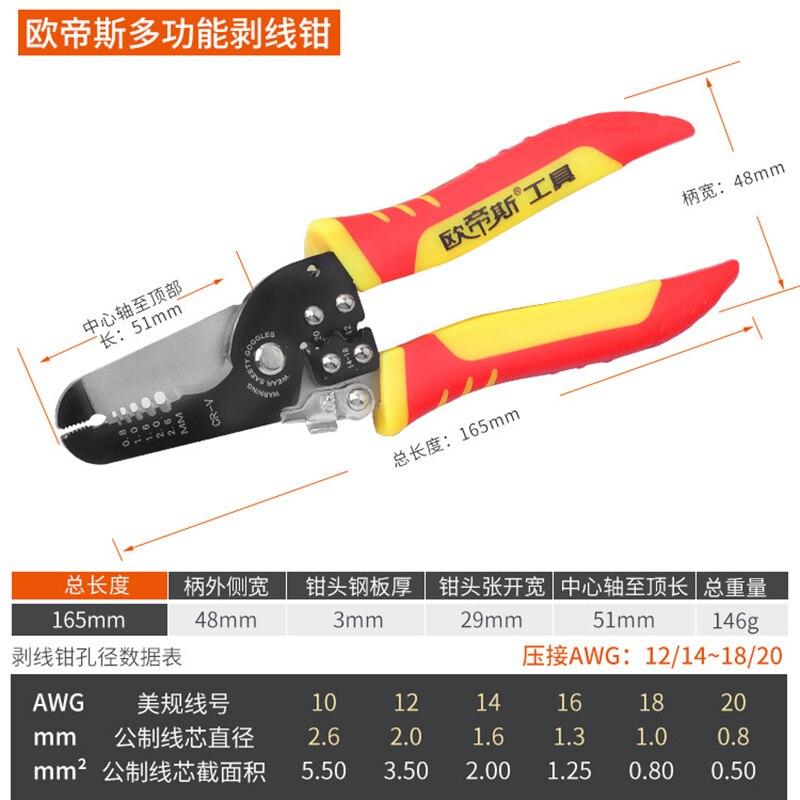 Isolation Pince à dénuder Pince à dénuder Cutter Pince à Sertir Sertissage 0.6-2.6mm