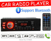 2015 New Car radio player Support BLUE TOOTH,answer / hang up the phone USB SD AUX IN, 12V 1 din car audio,car stereo mp3