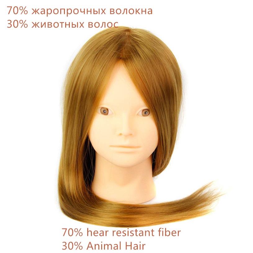 Five Colour 18 training head 70% High Temperature Fiber 30% Animal Hair Hairdressing Female Mannequin Training Head<br><br>Aliexpress