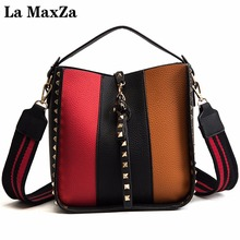 2017 New Stitching Leather Ladies Shoulder Bag Fashion Shopping Appointments Essential High-Quality Bag La MaxZa 8223(China)