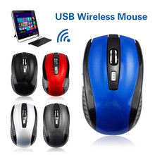 Centechia New 2.4GHz Wireless Mouse 1600DPI USB 3.0 Optical Fashion Computer Mouse USB Receiver Gaming Mice For PC Laptop