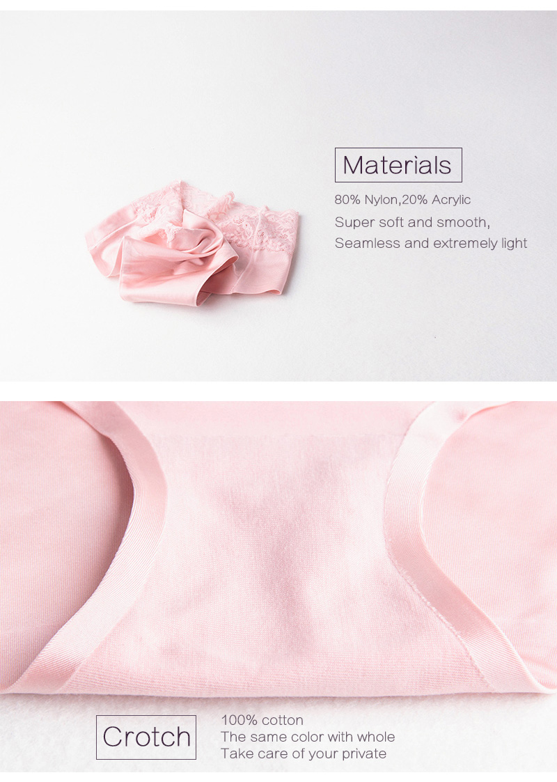 Seamless Ice Silk Panties 4pcs set