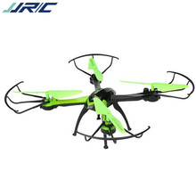 JJRC-H98 four axis aerocraft 300 thousand high-definition aerial photograph 2.4G remote control recharging wrestling UAV toys