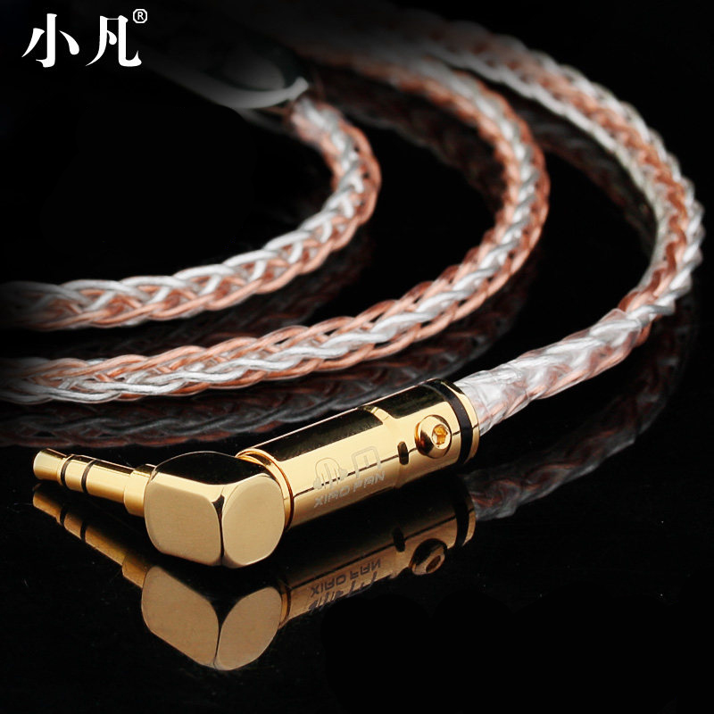 Xiaofan Handmade Headphone cable se535se846ue900im04ie80  Earphone Cable 8 core Silver Plated Cable upgrade line DIY<br><br>Aliexpress