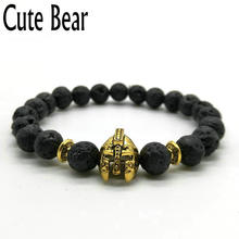Antique Gold Roman Knight Spartan Warrior Gladiator Helmet Bracelet Men Black Matte Lava Stone Bead Bracelets For Men Jewelry(China)
