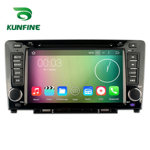 Android 7.1 Quad Core 2GB Car DVD GPS Navigation Player Car Stereo for Great Wall H6 Radio Headunit Steering Wheel Control(China)