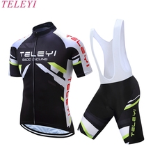 teleyi Mans Pro Cycling Jerseys MTB Bike cycling sportwear Rock racing bicycle clothes cycling uniform Ropa Cycling Clothing(China)