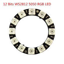 Free Shipping 12 Bits WS2812 5050 RGB LED Ring Lamp Light with Integrated Drivers