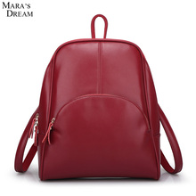 Mara's Dream Backpack Women High Quality PU Leather Solid Color Metal Zipper Women Backpack Mochila School Bags for Teenagers
