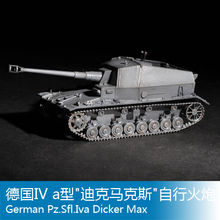 Trumpeter 1/72 IV Dick Marx - Germany Assembly model Toys(China)