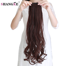 SHANGKE 2 pcs/lot Long Wavy 2 Clip In Hair Extensions Heat Resistant Synthetic Hairpieces Natural False Hair Pieces