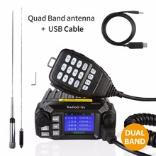 Radioddity DB25 Pro Dual Band Mobile Car Radio Truck Transceiver VHF UHF 25W with Quad Band Antenna