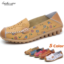 2017 Spring Genuine Leather Flat Shoes Woman Designer Fashion Casual Print Slip on Womem Loafers Ladies Footwear High Quality(China)