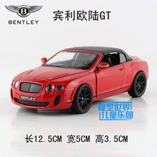 Candice guo alloy car model 1:38 cool Bentley SuperSport GT vehicle plastic motor pull back collection toy present birthday gift(China)