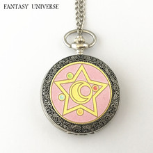 FANTASY UNIVERSE Freeshipping wholesale 20pc a lot Sailor moon pocket watch Necklace Dia4.7CM CROPGH013