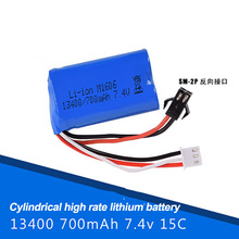 13400, 7.4v, 700mAh power type water cannon, aircraft lithium battery parts, even Gang drilling can wisdom wheel HK416